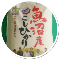 ダイヤモンド褒賞受賞 魚沼産コシヒカリ